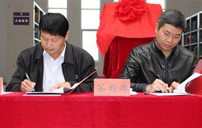 川恒股份与贵州应用技术职业学院(签订校企合作协议)