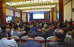 2018年中国磷石膏综合利用技术研讨会暨产品推介会在福泉召开