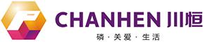贵州川恒化工股份有限公司